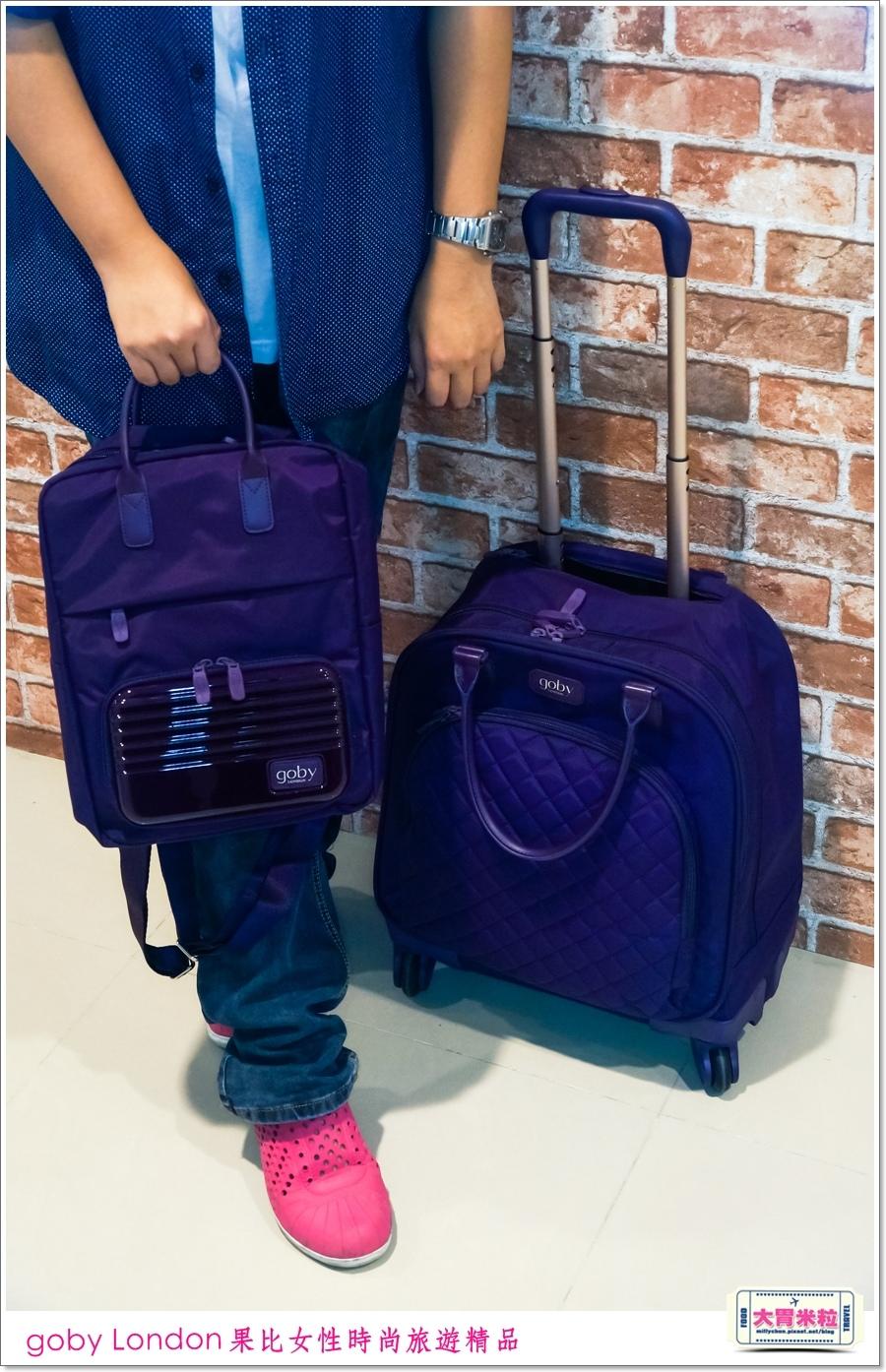goby果比拉桿登機行李箱硬殼背包0051.jpg