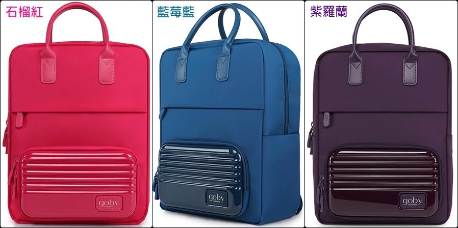 goby果比拉桿登機行李箱硬殼背包0053.jpg