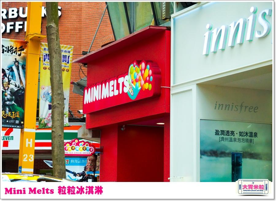 Mini Melts粒粒冰淇淋0003.jpg