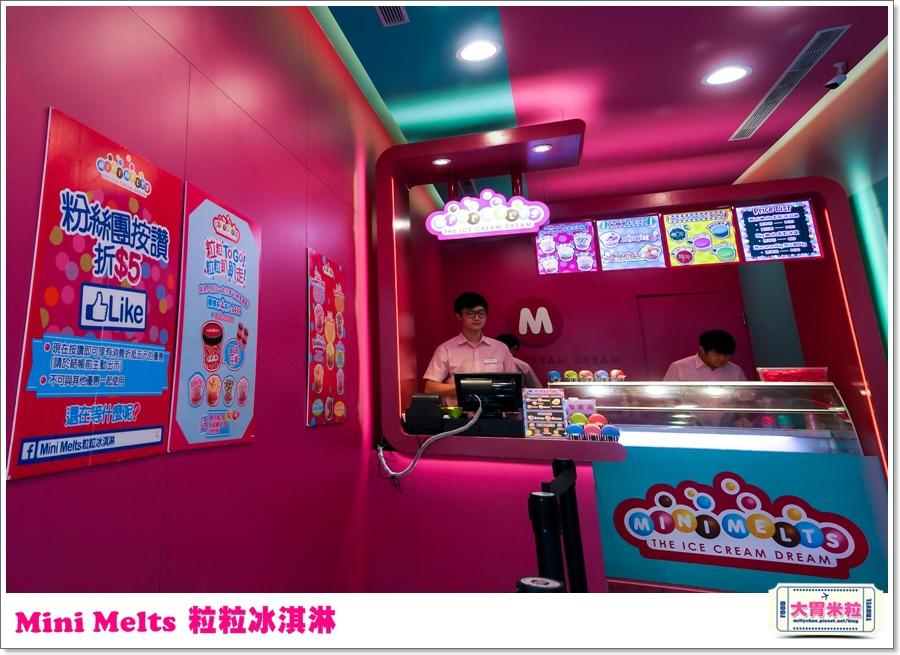 Mini Melts粒粒冰淇淋0007.jpg