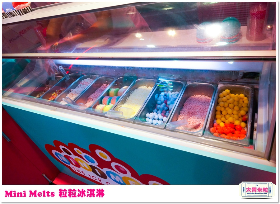 Mini Melts粒粒冰淇淋0009.jpg