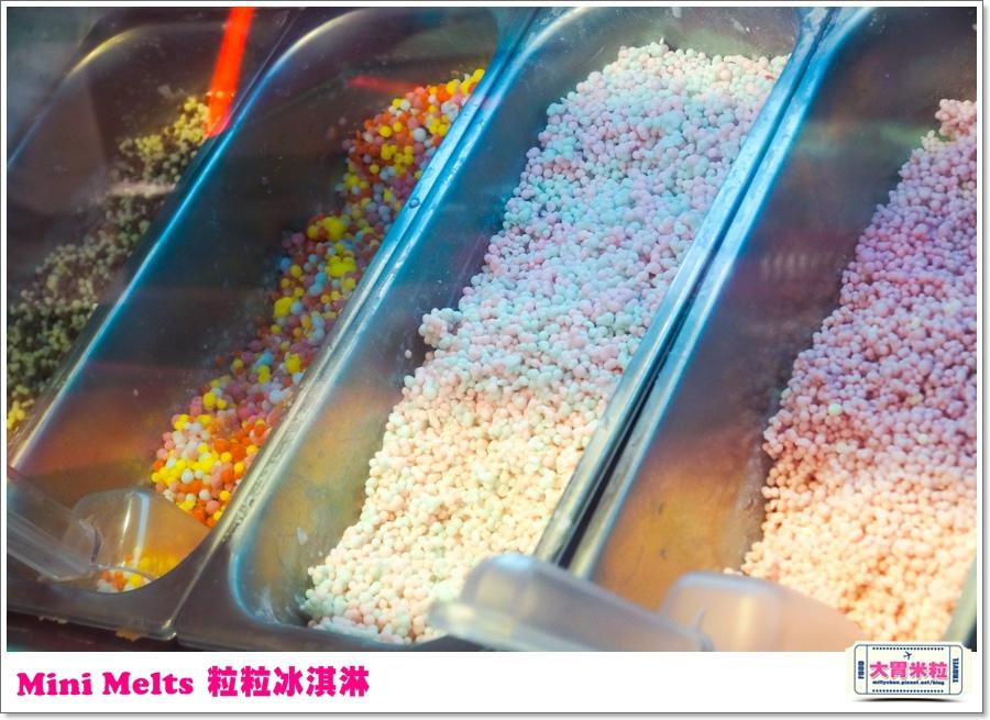 Mini Melts粒粒冰淇淋0010.jpg