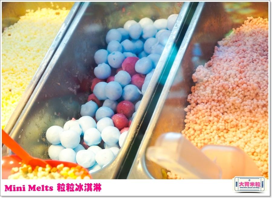 Mini Melts粒粒冰淇淋0011.jpg