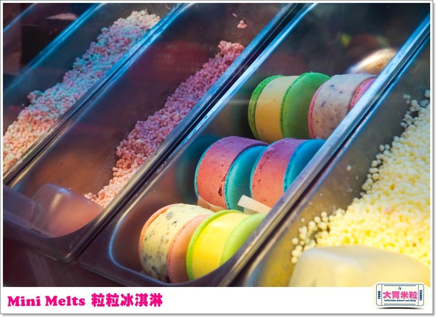 Mini Melts粒粒冰淇淋0012.jpg