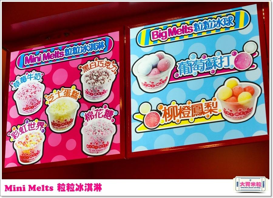 Mini Melts粒粒冰淇淋0015.jpg