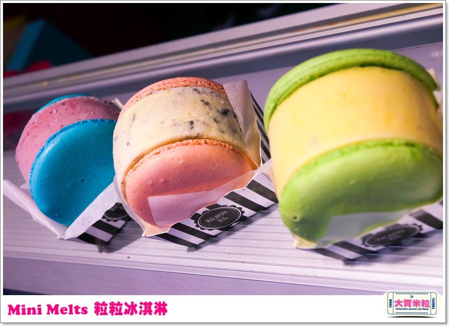 Mini Melts粒粒冰淇淋0019.jpg