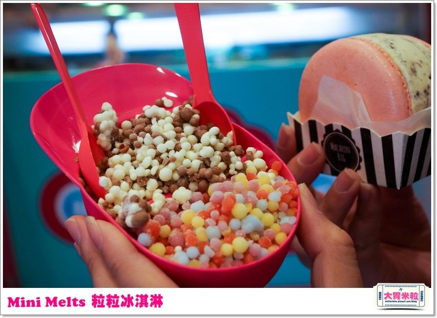 Mini Melts粒粒冰淇淋0024.jpg