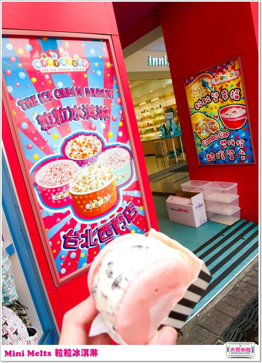 Mini Melts粒粒冰淇淋0031.jpg