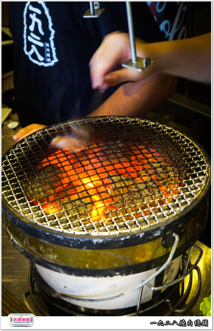 一九二八燒肉本舖@大胃米粒0035.jpg