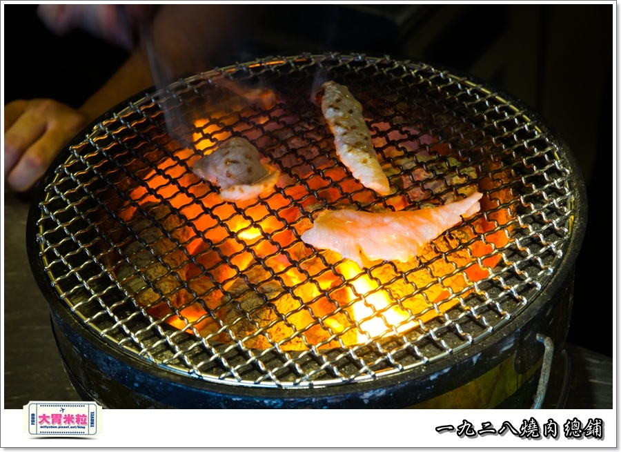 一九二八燒肉本舖@大胃米粒0037.jpg