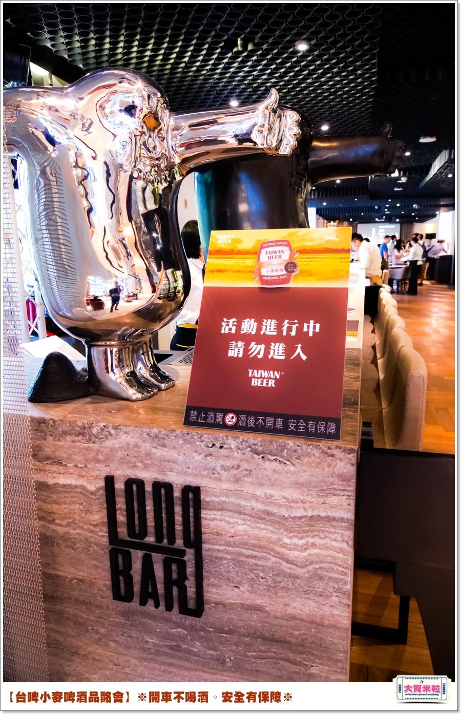 台啤小麥啤酒品酩會@大胃米粒0010.jpg