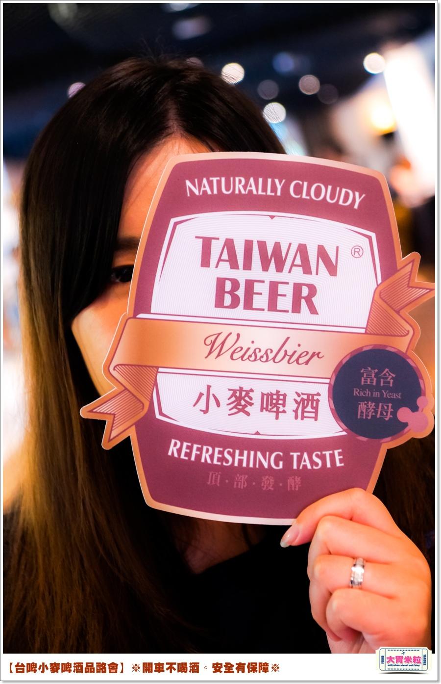 台啤小麥啤酒品酩會@大胃米粒0014.jpg