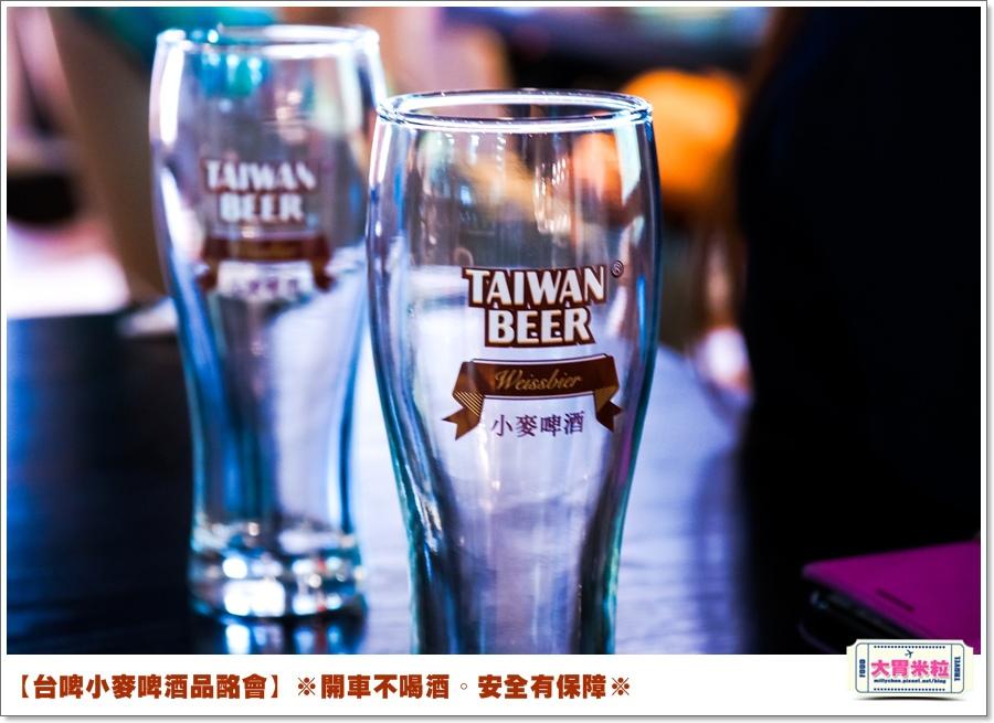 台啤小麥啤酒品酩會@大胃米粒0020.jpg