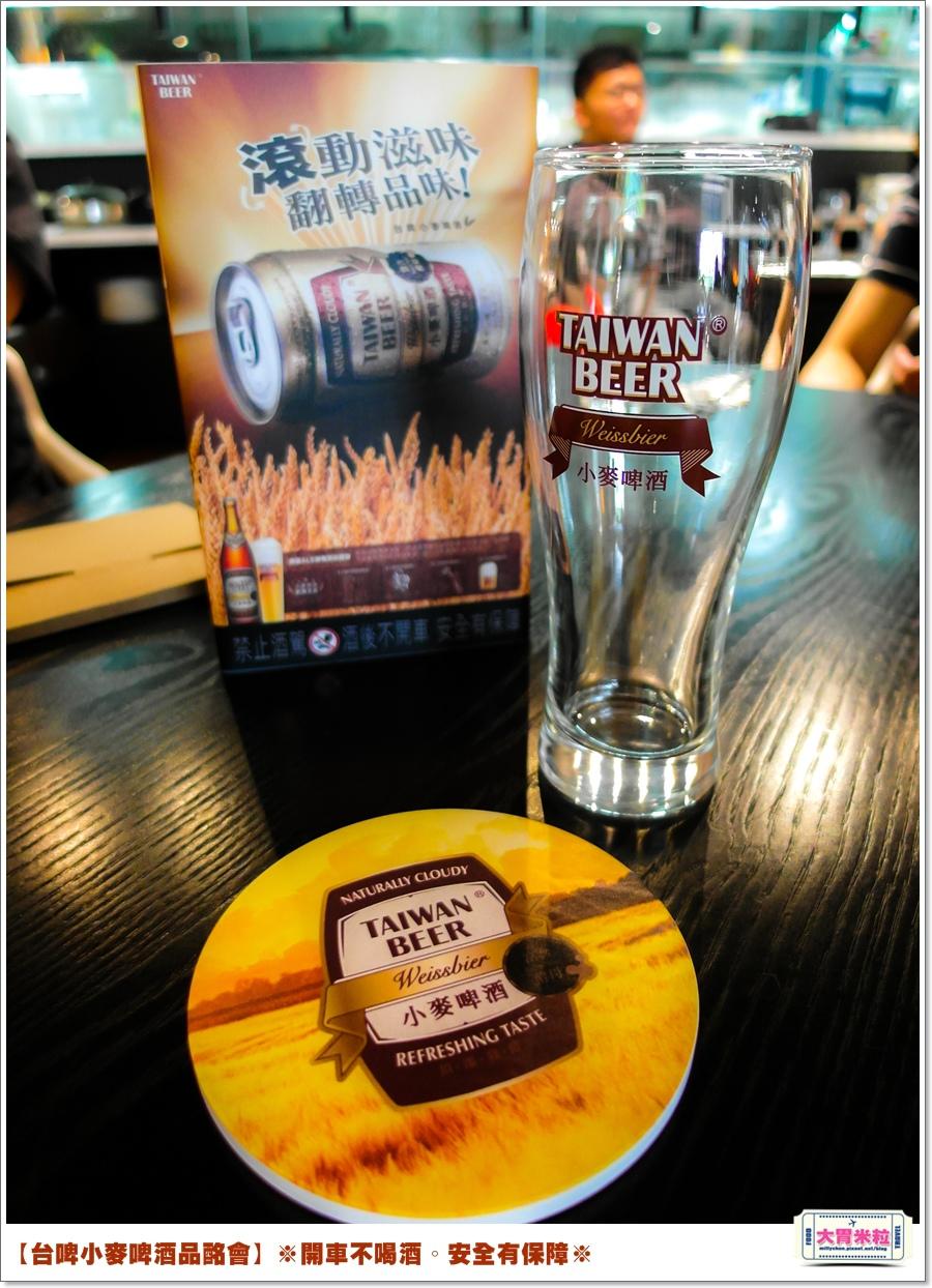 台啤小麥啤酒品酩會@大胃米粒0025.jpg