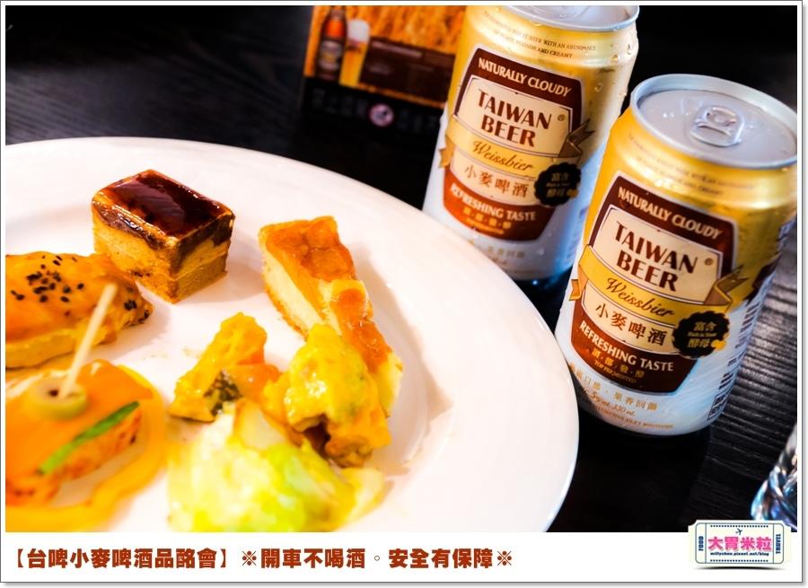 台啤小麥啤酒品酩會@大胃米粒0030.jpg