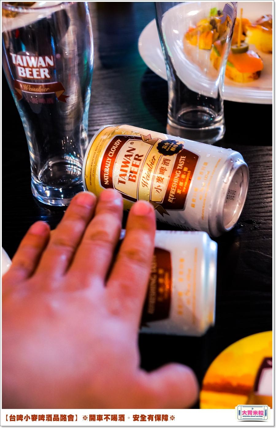 台啤小麥啤酒品酩會@大胃米粒0043.jpg