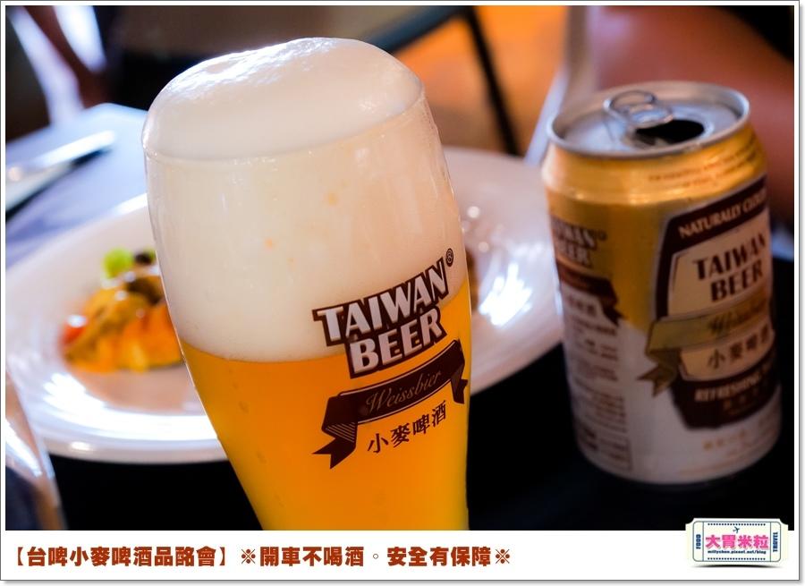 台啤小麥啤酒品酩會@大胃米粒0047.jpg