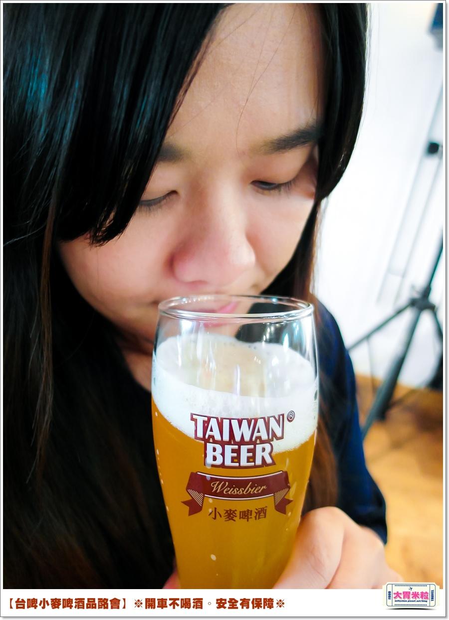 台啤小麥啤酒品酩會@大胃米粒0056.jpg