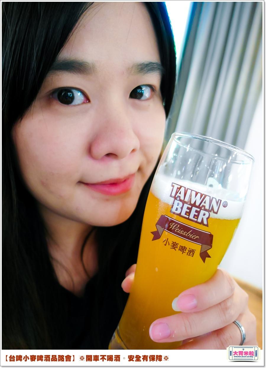 台啤小麥啤酒品酩會@大胃米粒0057.jpg