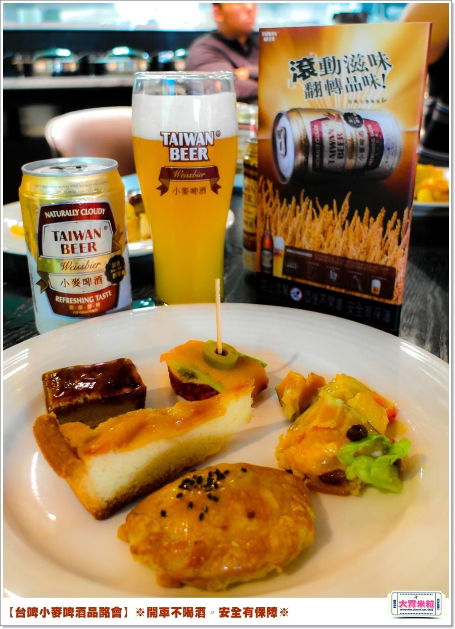 台啤小麥啤酒品酩會@大胃米粒0064.jpg
