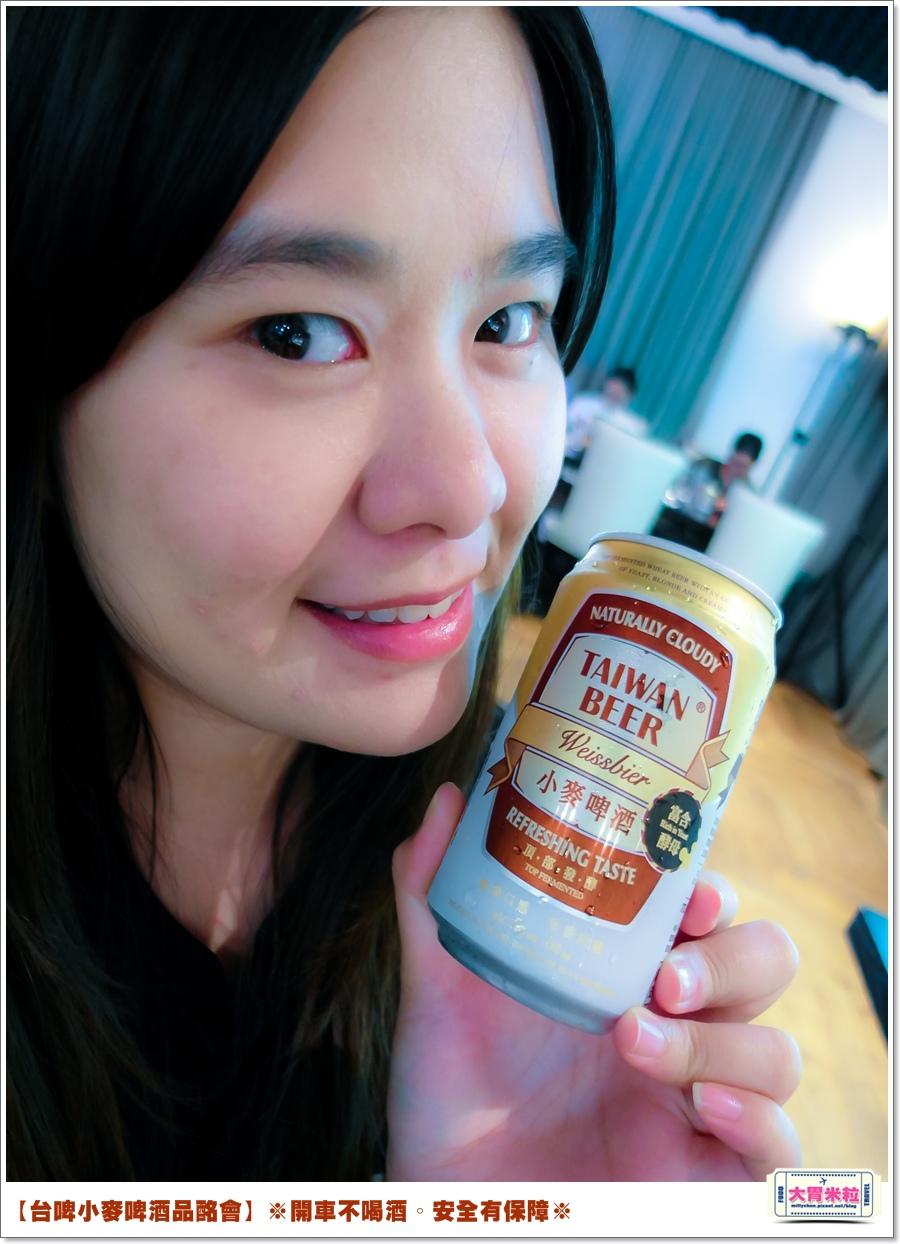 台啤小麥啤酒品酩會@大胃米粒0072.jpg
