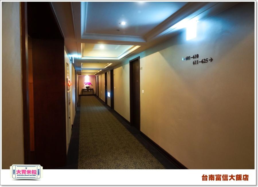 台南富信大飯店1@大胃米粒0043.jpg