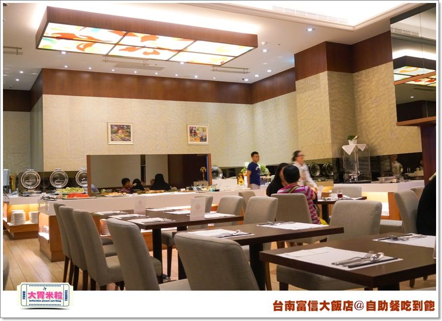 台南富信大飯店自助餐吃到飽@大胃米粒0001.jpg