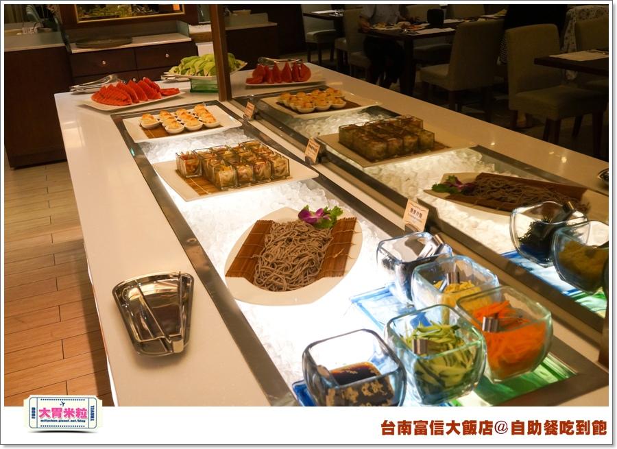 台南富信大飯店自助餐吃到飽@大胃米粒0005.jpg