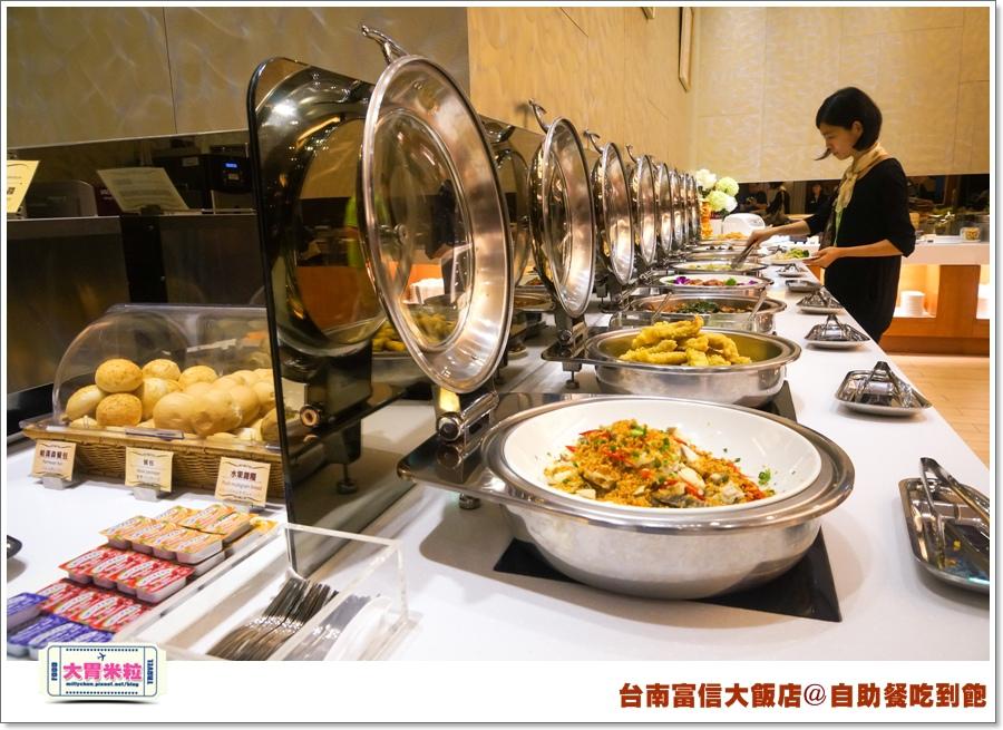 台南富信大飯店自助餐吃到飽@大胃米粒0013.jpg
