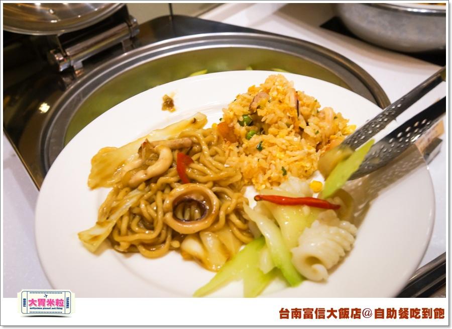 台南富信大飯店自助餐吃到飽@大胃米粒0015.jpg