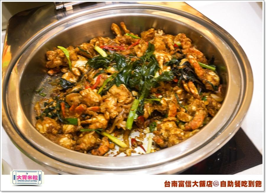 台南富信大飯店自助餐吃到飽@大胃米粒0017.jpg