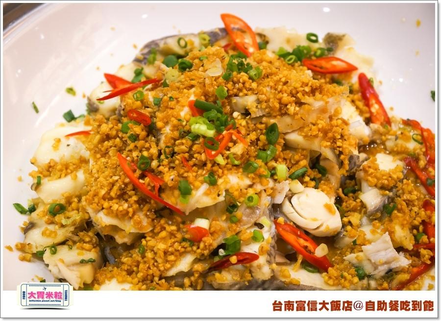 台南富信大飯店自助餐吃到飽@大胃米粒0018.jpg