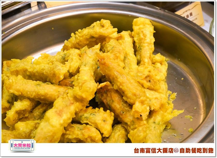 台南富信大飯店自助餐吃到飽@大胃米粒0021.jpg