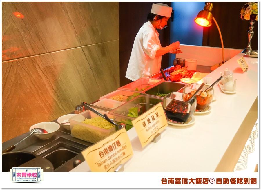 台南富信大飯店自助餐吃到飽@大胃米粒0022.jpg