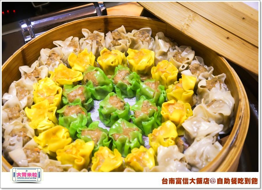 台南富信大飯店自助餐吃到飽@大胃米粒0025.jpg