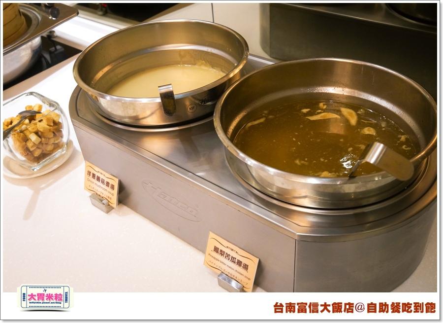 台南富信大飯店自助餐吃到飽@大胃米粒0027.jpg