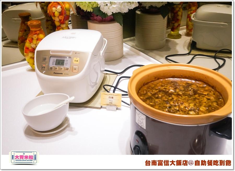 台南富信大飯店自助餐吃到飽@大胃米粒0026.jpg
