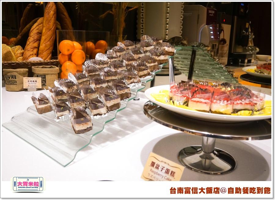 台南富信大飯店自助餐吃到飽@大胃米粒0029.jpg