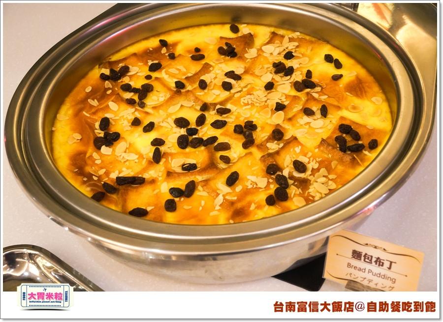台南富信大飯店自助餐吃到飽@大胃米粒0030.jpg