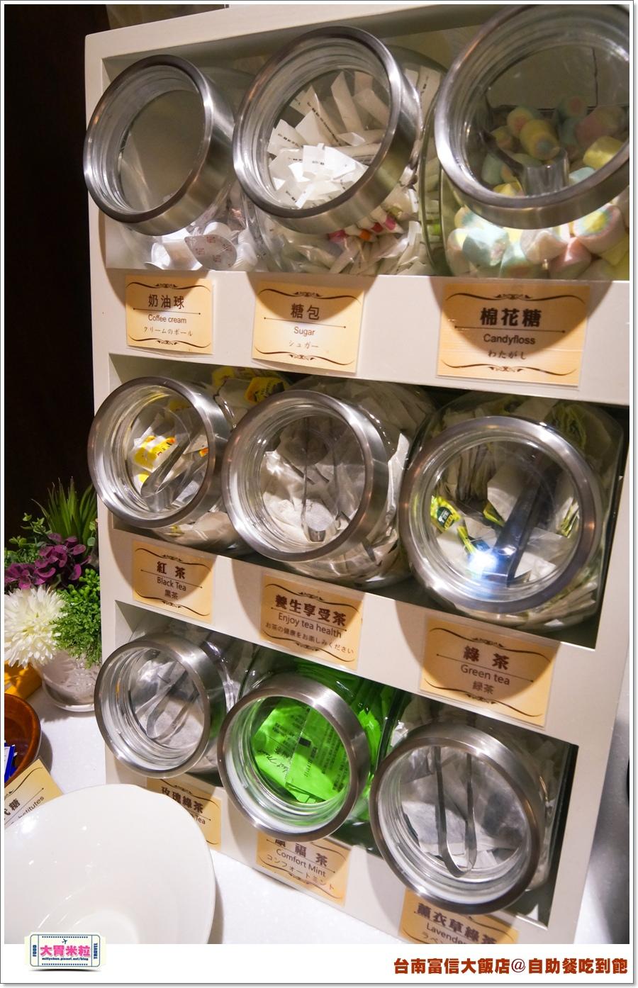 台南富信大飯店自助餐吃到飽@大胃米粒0032.jpg