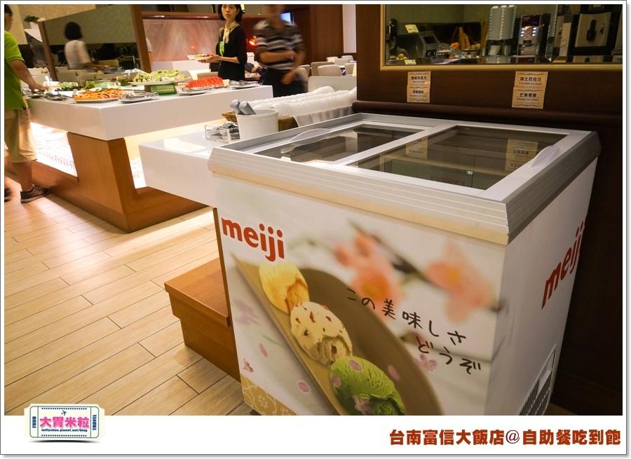 台南富信大飯店自助餐吃到飽@大胃米粒0033.jpg
