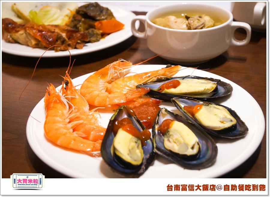 台南富信大飯店自助餐吃到飽@大胃米粒0034.jpg