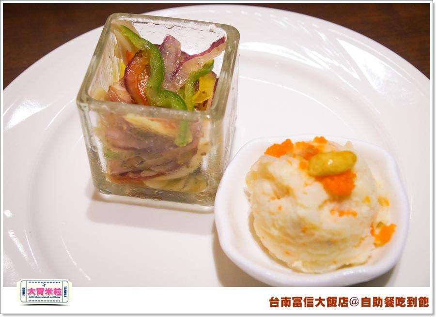 台南富信大飯店自助餐吃到飽@大胃米粒0036.jpg