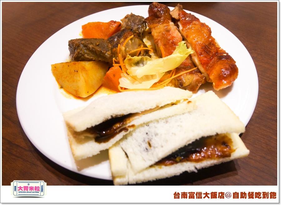 台南富信大飯店自助餐吃到飽@大胃米粒0037.jpg