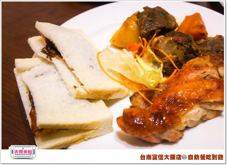 台南富信大飯店自助餐吃到飽@大胃米粒0038.jpg