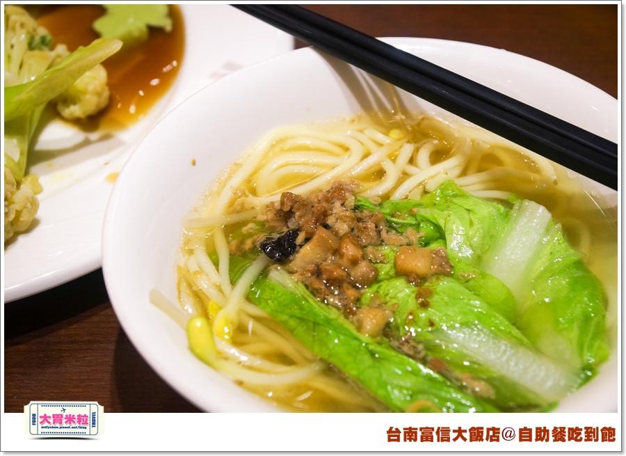 台南富信大飯店自助餐吃到飽@大胃米粒0040.jpg