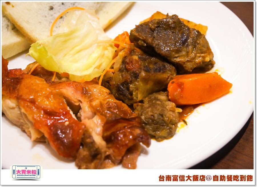 台南富信大飯店自助餐吃到飽@大胃米粒0042.jpg