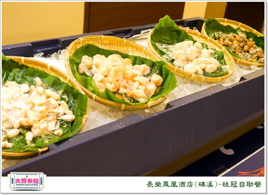 礁溪長榮鳳凰酒店礁溪桂冠自助餐@大胃米粒0005.jpg
