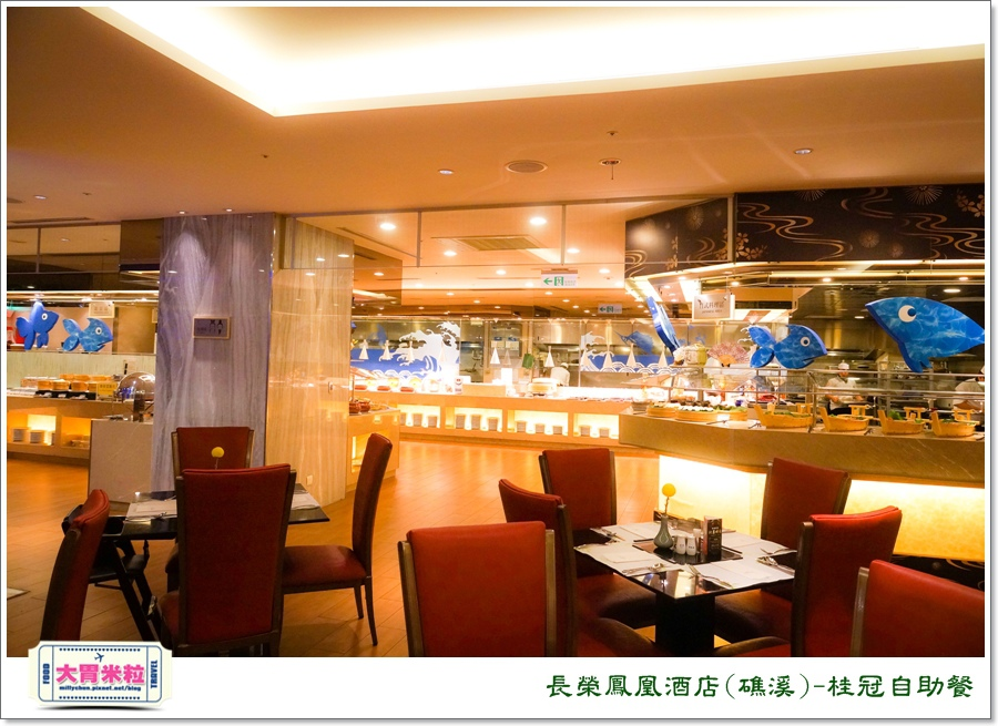 礁溪長榮鳳凰酒店礁溪桂冠自助餐@大胃米粒0008.jpg