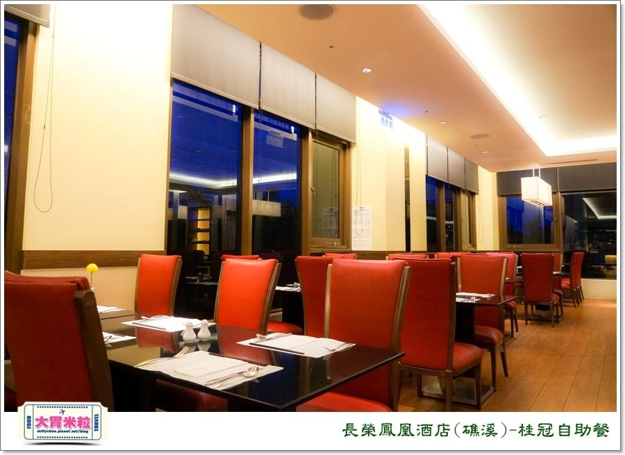 礁溪長榮鳳凰酒店礁溪桂冠自助餐@大胃米粒0010.jpg